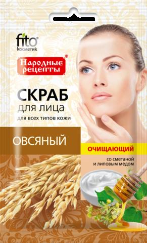 Фитокосметик Народные рецепты Скраб для лица Очищающий овсяный 15мл
