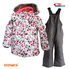 Комплект для девочки зима Gusti Zingaro 5065 Azalea Pink