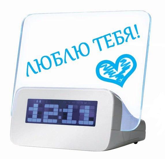Часы будильник с доской для записи