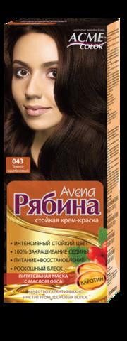 Рябина Avena Крем-краска для волос тон №043 темно- каштановый