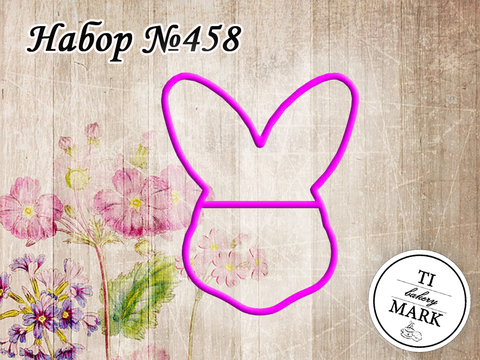 Вырубка №458 - Голова зайца