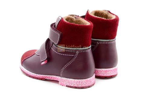 Ботинки для девочек Лель (LEL) из натуральной кожи на байке на липучках цвет бордо. Изображение 8 из 17.