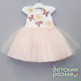 Платье (бабочки пайетки)