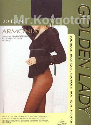 Колготки Golden Lady Armonia 20