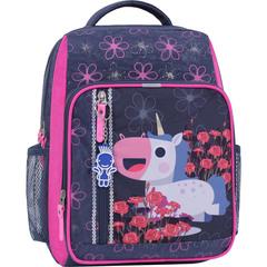 Рюкзак школьный Bagland Школьник 8 л. 321 серый 499 (0012870)