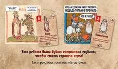 Страдающее Средневековье, Boomstarter-версия