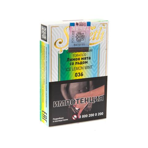 Табак Serbetli Ice Lemon-Mint (Лимон Мята Лед) 50 г