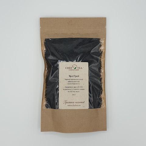 Черный чай с бергамотом ЭРЛ ГРЕЙ, 100 гр