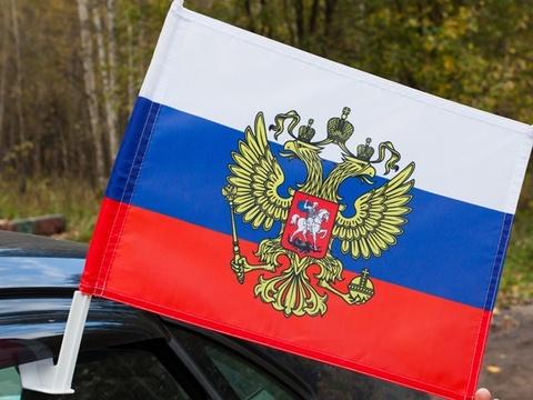 Купить флаг Штандарт Президента России - Магазин тельняшек.ру 8-800-700-93-18