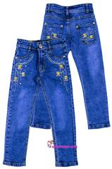 500 джинсы гуччи