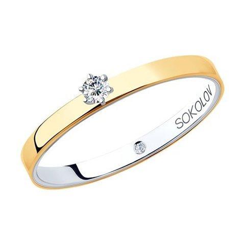 1014042-01 - Помолвочное кольцо из комбинированного золота с бриллиантами