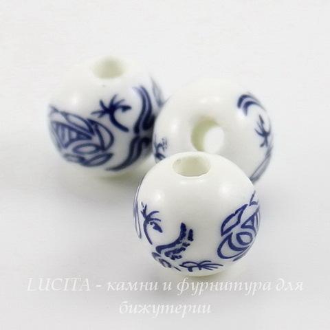"""Бусина фарфоровая шарик """"Узоры"""", цвет - белый с синим, 10 мм"""
