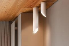 Светильник потолочный Vibia 45 ( 25 cm )
