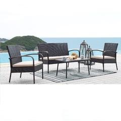Комплект мебели из искусственного ротанга Patio Luxe