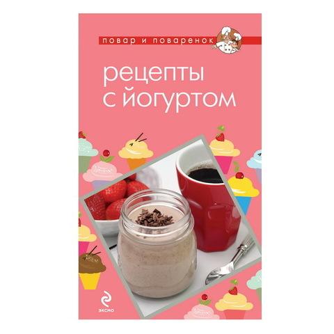 Книга О. Бурьян-Цейтлин