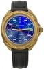 """Купить Наручные часы Восток """"Командирские"""" 219181 по доступной цене"""