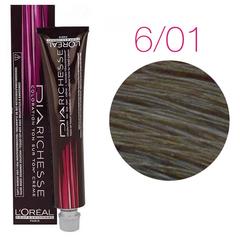 L'Oreal Professionnel Dia Richesse 6.01 (Темный блондин ледяной) - Краска для волос