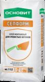 ОСНОВИТ СЕЛФОРМ  Клей для пенобетона 20кг