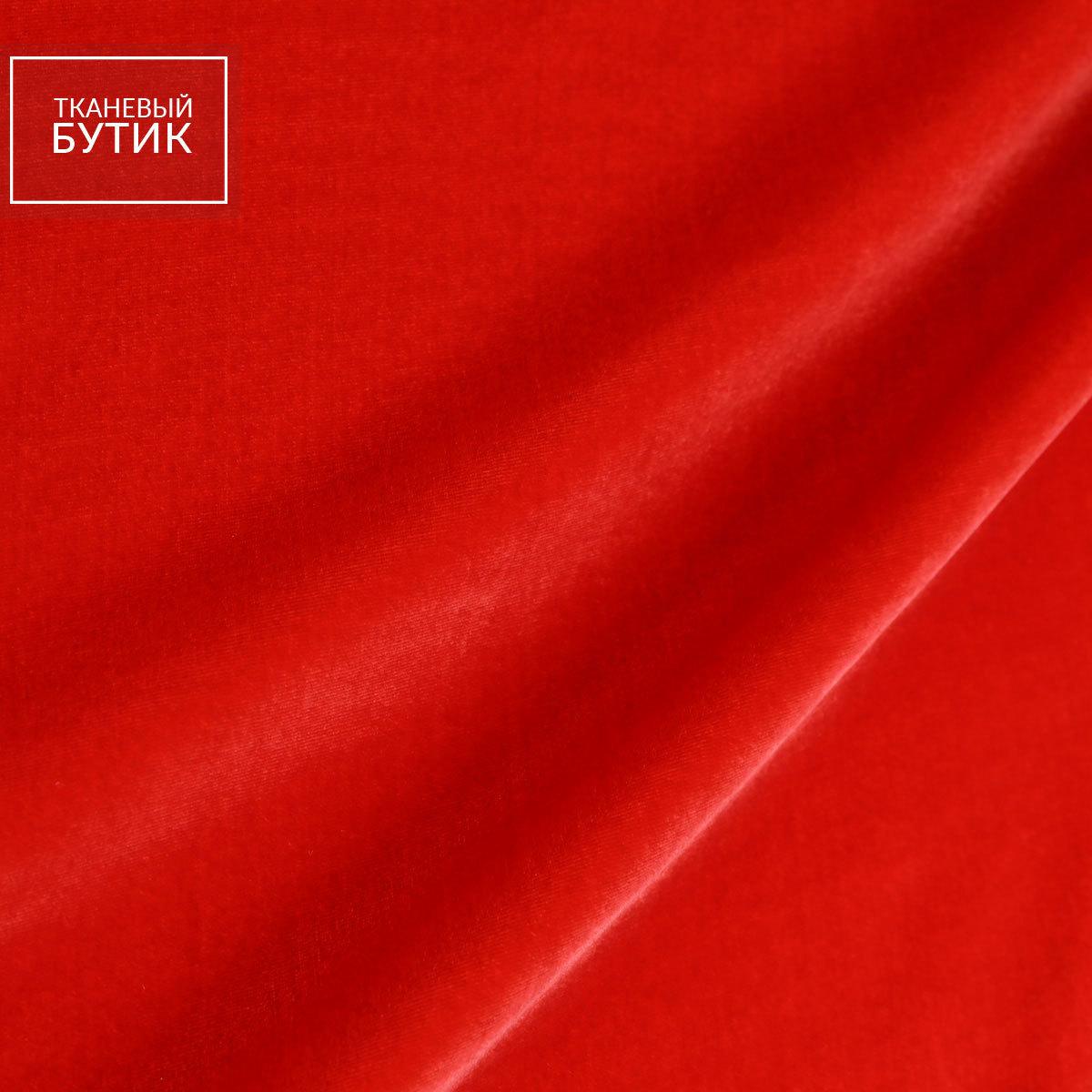 Вискозно-шелковый бархат красно-кораллового цвета