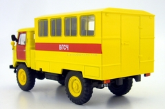 GAZ-66 Mine Rescue Russia 1:43 DeAgostini Service Vehicle #79
