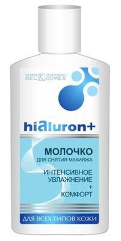 BelKosmex Hialuron+ Молочко для снятия макияжа интенсивное увлажнение + комфорт для всех типов кожи 150г