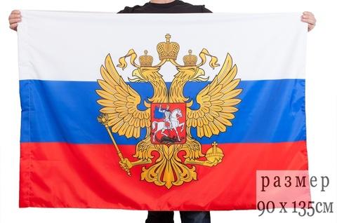 Купить большой флаг Штандарт Президента РФ - Магазин тельняшек.ру 8-800-700-93-18