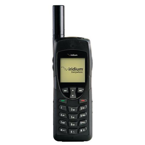 Купить Аренда Иридиум 9555 по доступной цене