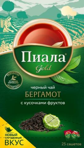"""Чай """"Пиала голд"""" чёрный с бергамотом 25*2г"""