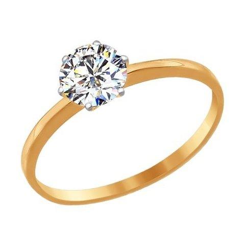 016788 - Помолвочное кольцо из золота с фианитом