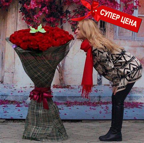 Букет из 101 высокой розы
