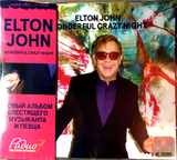 Elton John / Wonderful Crazy Night (RU)(CD)