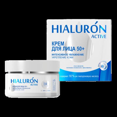 BelKosmex Hialuron Active Крем для лица 50+ интенсивное увлажнение укрепление кожи 48г