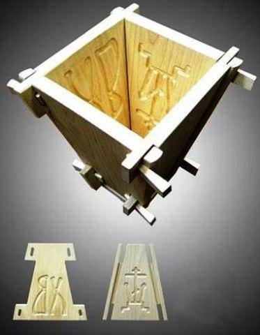 Пасочница пасхальная деревянная (0.5 кг)