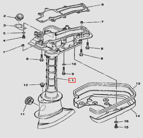 Дейдвуд для лодочного мотора F5 Sea-PRO(17-1)
