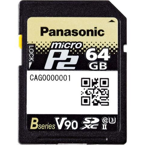 Карта памяти Panasonic 64GB microP2 UHS-II Memory Card серия B