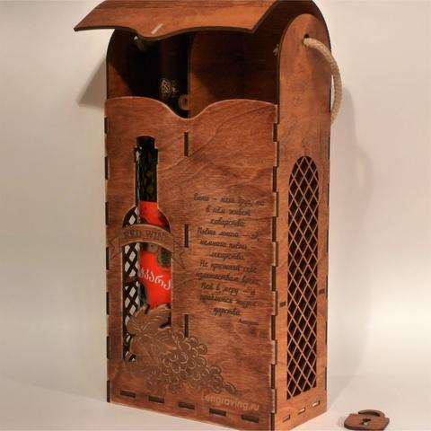 Коробка из фанеры для алкоголя Ранец на 2 бутылки