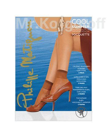 Носки Philippe Matignon Cool Summer 8 носки (2 пары)