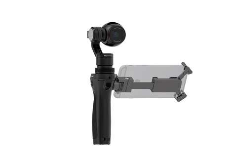 Видеокамера DJI Osmo X3