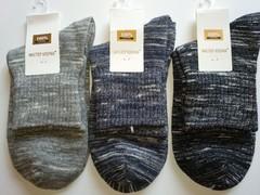 Носки мужские (12 пар ) арт. 806