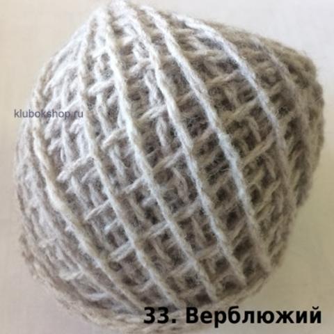 Пряжа Карачаевская 33 Верблюжий - купить в интернет-магазине недорого klubokshop.ru