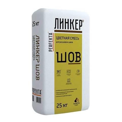 Perfekta Линкер Шов - белый, мешок 25 кг - Цветная смесь для расшивки