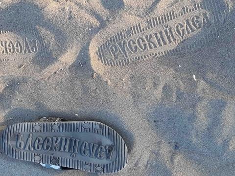 Тапки Великоросс «Русский След»: Чёрно-Белый Гранит отпечаток подошвы
