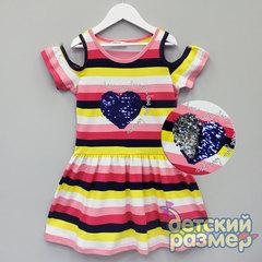 Платье (двойные пайетки)