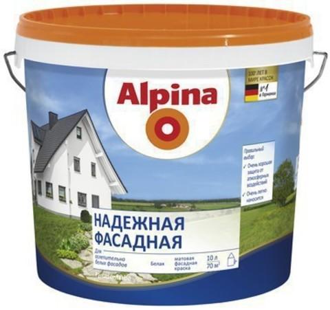 Alpina/Альпина Надежная Фасадная водно-дисперсионная краска для наружных работ