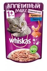 Whiskas пауч Аппетитный микс креветки и лосось в сливочном соусе 85 гр