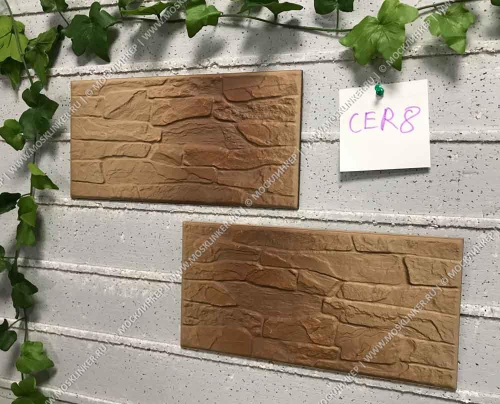 Cerrad - Kamien, Cer 8, Mocca, new, 300x148x9 - Клинкерная плитка для фасада и внутренней отделки