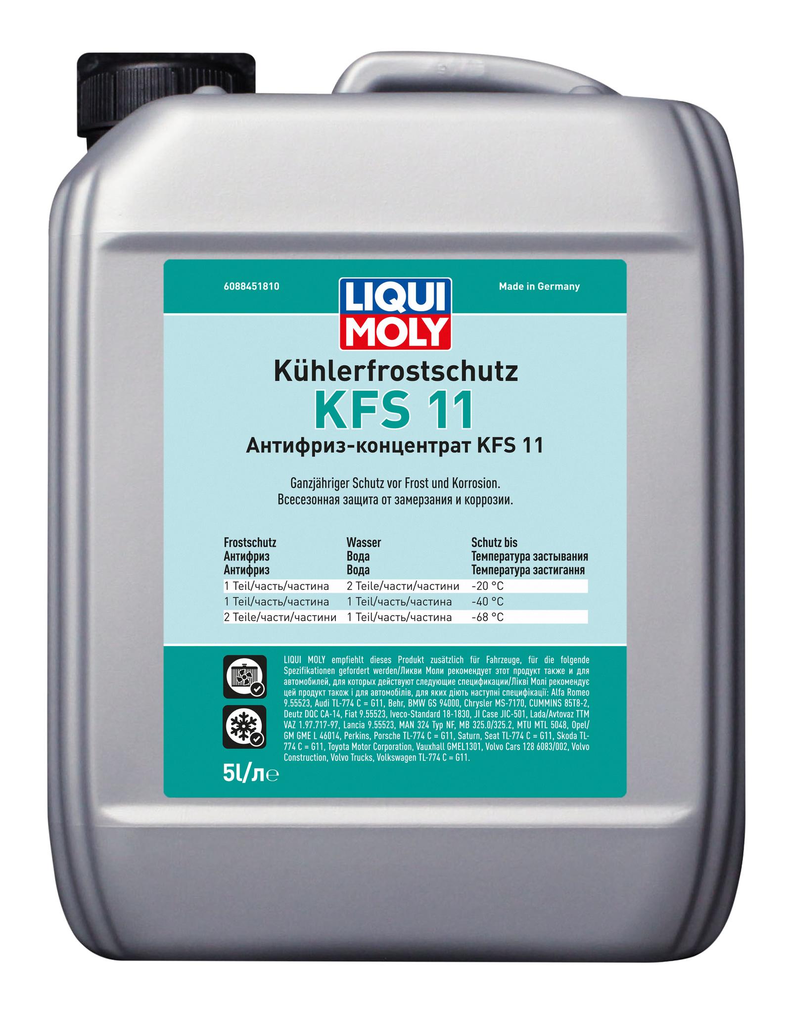 Liqui Moly KFS 2000 Антифриз G11 (концентрат синего цвета)