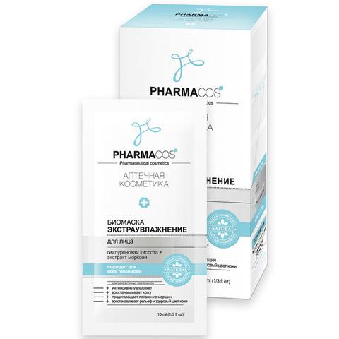 Витэкс Pharmacos Биомаска экстраувлажнение для лица 10 мл