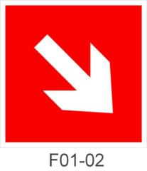 Знак пожарной безопасности F01-02 Направляющая стрелка под углом 45°