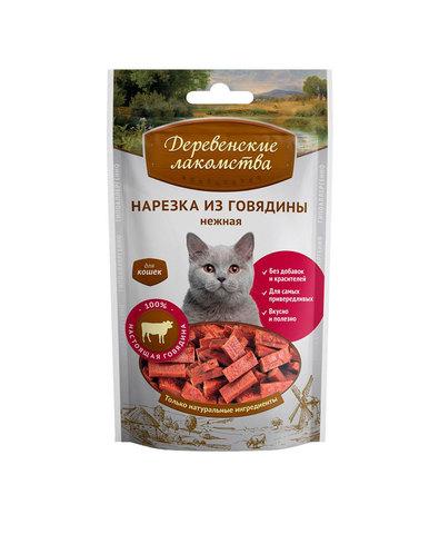 Деревенские лакомства для кошек нарезка из говядины 45 г
